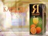 staroetv.su / Реклама и заставка (ОРТ, апрель 2001) (5)