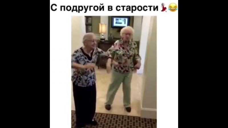 В 90 жизнь только начинается..))