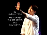 170108 Kim Feel Young Street radio