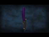 Gut Knife  Ultraviolet (Field-Tested)