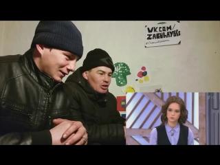 ЭКСКЛЮЗИВ ДИАНА ШУРЫГИНА(Реакция Деревенских ) #1