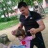 Александр Усольцев