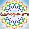 Квамманга 2017 • 17-23 июня • Чёрное море, Дюрсо