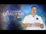 О платформе Alpha Cash ¦ Александр Репринцев