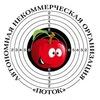 """АНО """"Поток"""" г.Снежинск"""
