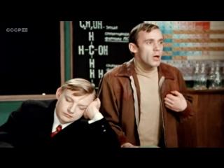 «Большая перемена» (1972-1973) - комедия, мелодрама, реж. Алексей Коренев