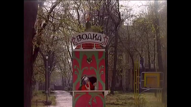 Программа Маски–шоу 94 серия — Суперскетчи «Маски-шоу». Эпизод 4