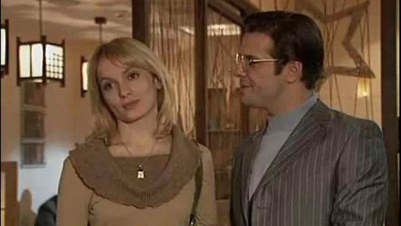 Четвертое желание (2003) 2 серия из 2-х