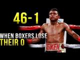 Когда Боксеры Проигрывают в Первый Раз - 1