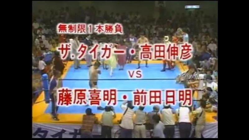 UWF 1984 | Takada/Sayama vs. Maeda/Fujiwara