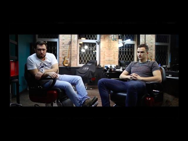 Отзыв франчайзи о федеральной сети мужских парикмахерских Big Bro Самара