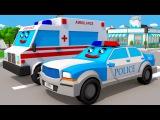 Видео для детей Полицейская, Скорая и Пожарная Машинки в Городке - 3D Мультфильм В...