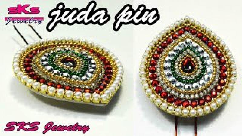How to make paper juda pin/hair pin | DIY | SKS Jewelry 25