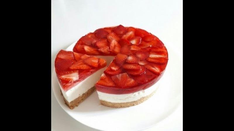 🍰Чизкейк без выпечки с клубникой. Торт для влюблённых 💕💏Cheesecake-Alex Bon Appétit.