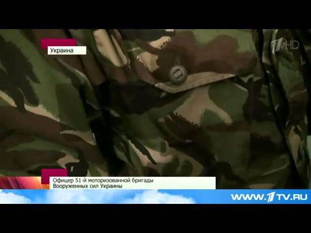 22.05.14 ДНР Свидетельства выживших в бою под Волновахой солдат. Новости Ru