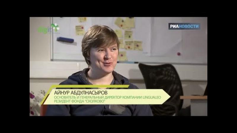 Дело техники: Как интернет и фрикадельки помогут выучить язык