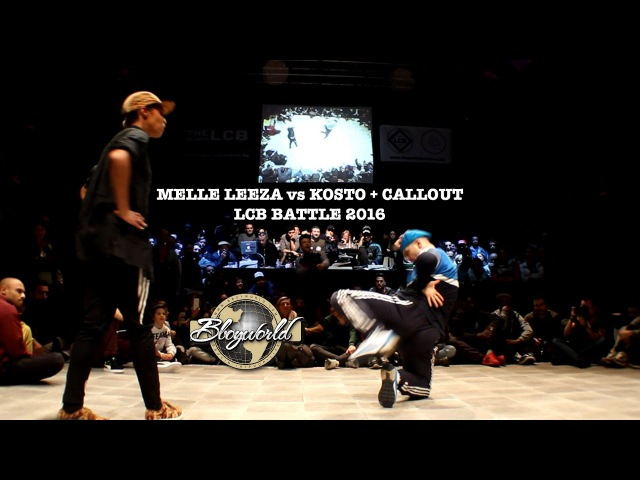 MELLE LEEZA vs KOSTO CALLOUT | TOP ROCK FINAL | LCB BATTLE 2016