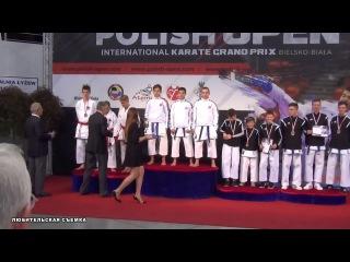 """""""Эдельвейс"""" занял пятое место на крупнейшем турнире по каратэ в Польше"""