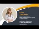Кейс UDS Game Медицинский центр 'Клиника крови' г Новосибирск, Елена Ходыкина