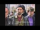 Грозный в ожидании штурма Чеченские бойцы Грозный 24 10 1994 г Фильм Саид Селима