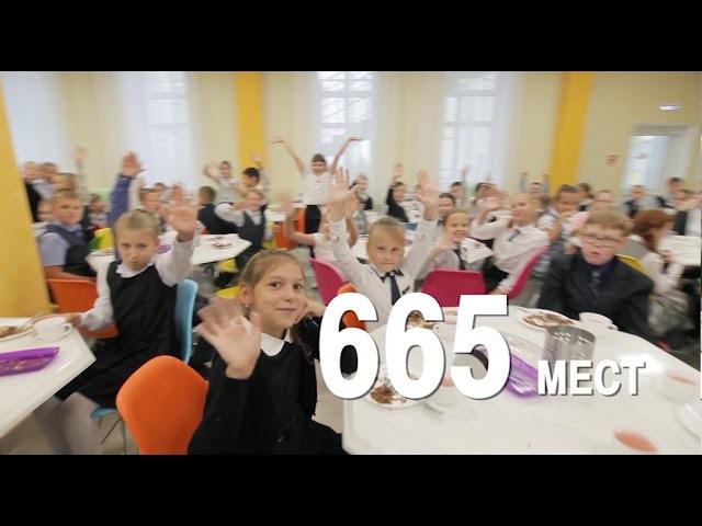 Самую большую школу России построили в Тюмени!