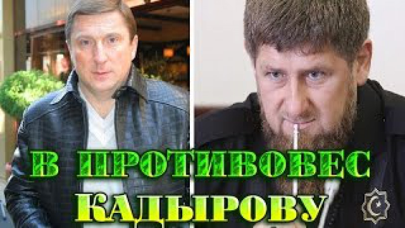 Робсон VS Кадыров Смотрящий от вора в законе деда Хасана в противовес чеченцам