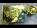 🔻🔺🔻Куда подевалось все золотоВольфрам вместо золота🔺🔻🔺