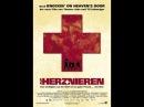 На Сердце И почки - боевик, комедия 2001