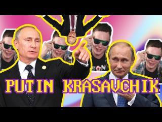 ГНОЙНЫЙ - КРАСАВЧИК (feat. Дудь) [Рифмы и Панчи]