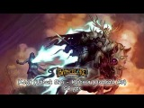 BattleLore 003 Николай (Утуки В2) - Константин (Нежить C3)