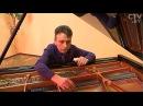 4 апреля Международный день настройщика пианино и фортепиано