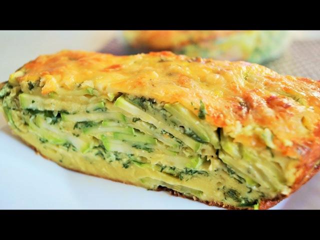 Рецепты овощных блюд начинаются с запеканки из кабачков.