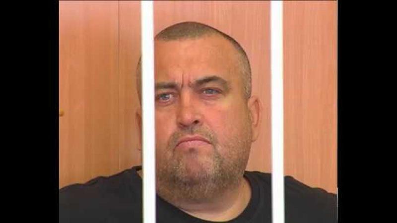 обвиняемый в тройном убийстве в ПАвлоградке заявил, что стрелять его заставил о ...