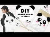 DIY MATERIAL ESCOLAR DE PANDA L
