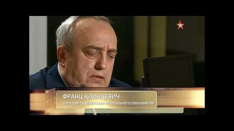 Легенды армии - Валерий Востротин