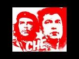 Валерий Болотов - Че Гевара Донбасса