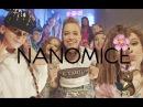 NANOMICE / НЕ ТАНЦУЙ / OPEN KIDS