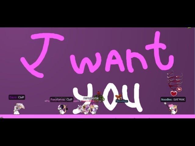 Nanomice / Bearson / Want You
