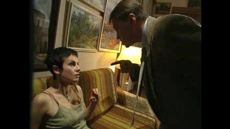 Директория смерти. Ваза 3 серия (1999)