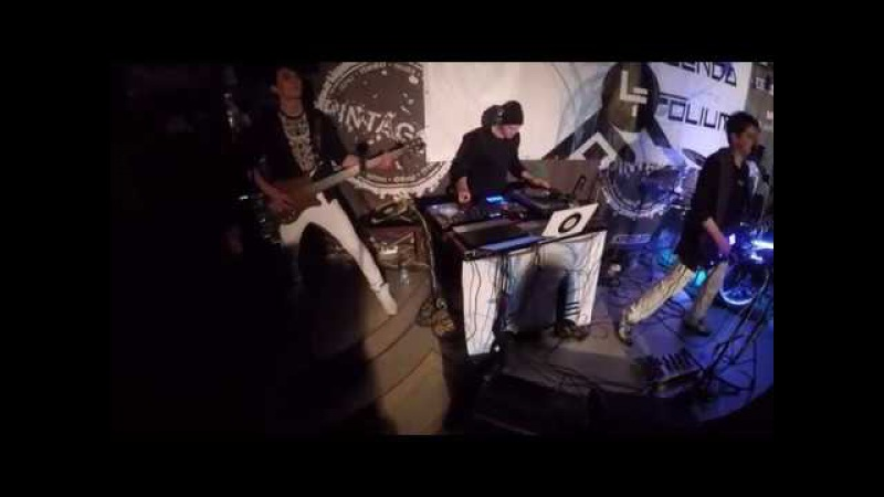 Legenda Folium - My Space (Pintagon 22_04_17)