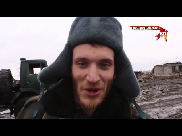 1 февраля 2015. Никишино. Силы ДНР выбили украинские подразделения из деревни Никишино