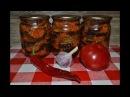 Жареные баклажаны по грузински на зиму Вкусные острые баклажаны
