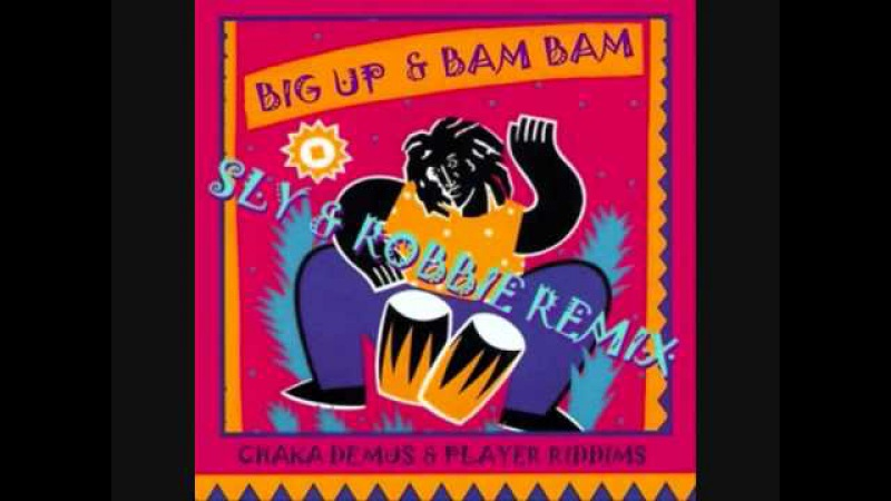 Chaka Demus Pliers - Murder She Wrote Instrumental (Bam Bam Riddim Version) Sly Robbie