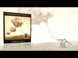 TEMPUS FUGIT - Roberto Cacciapaglia (Official) - Full Album (2003)