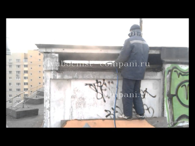 Компания Трубочист. Чистка вентиляции. г. Москва