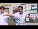 KPTV | BLACKPINK LISA'S THAILAND DANCE
