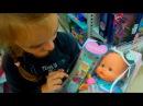 Кукла NENUCO новая подружка Беби Бонов Много игрушек в магазине Распаковка кукла Nen...