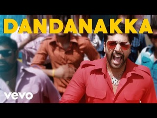 Romeo Juliet - Dandanakka Video   Jayam Ravi, Hansika   D. Imman