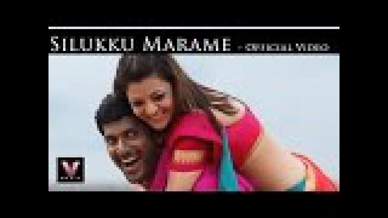 Paayum Puli Silukku Marame Official Video Song D Imman Vishal Suseenthiran