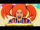 Кукутики - Сборник из 8 разных песенок для девочек
